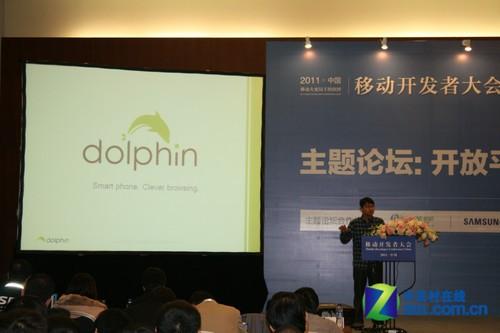 百纳刘铁峰:Web App在移动趋势中的发展