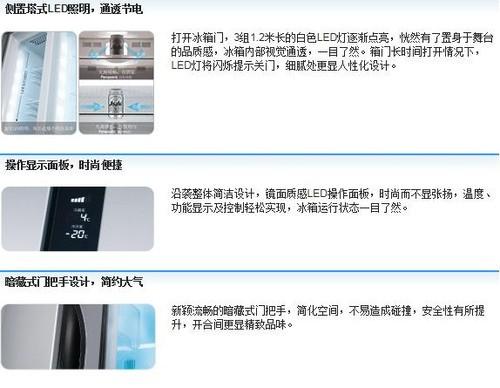 六档变频电机 松下NR-W56S1-SA冰箱简评