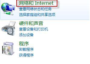 ADSL自动断线情何以堪 Win7预装版解救你