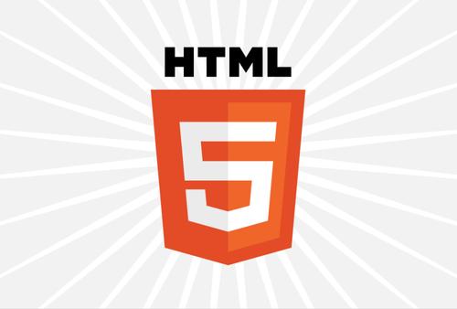 HTML4和HTML5之间的10个主要不同