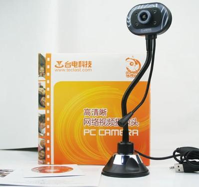 简约格调 台电L300A高清摄像头热销