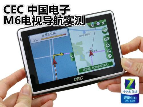 白色才够看 CEC电视导航低价GPS实测
