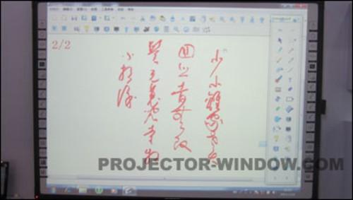 2011教育装备会 印天展最容易使用白板图片