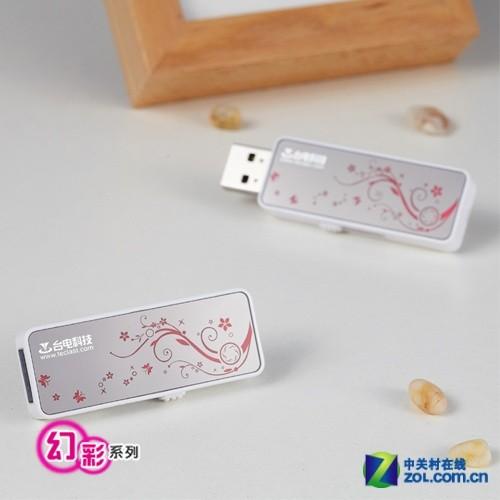 花纹镜面设计 台电幻彩16GB优盘热销