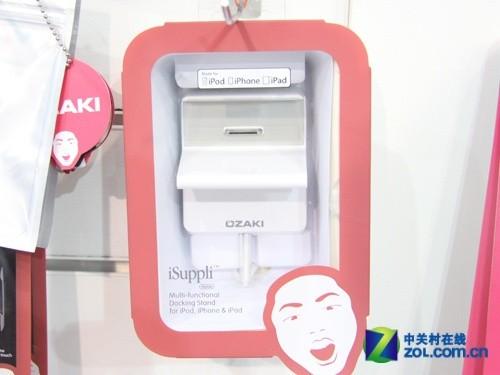 OZAKI最新iPad支架和iPod等充电设备