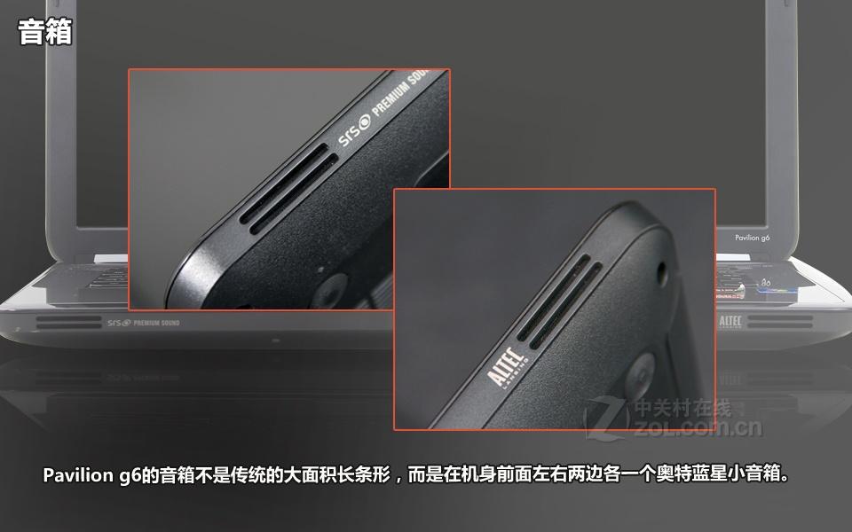 惠普g6-1303tx笔记本电脑评测图解