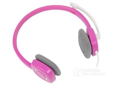 【限时抢购】包邮啦罗技耳机H150,三种颜色,三种选择