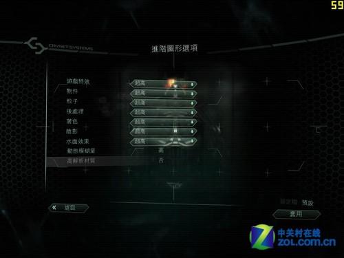 极品飞车15测试画面截图 黑手党2测试画面截图 孤岛危机2游戏测试