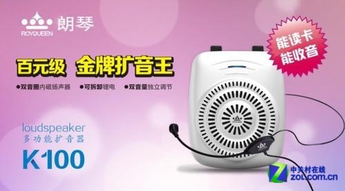 2012年数码厂家转攻新领域扩音器市场