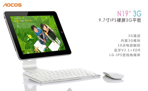内置蓝牙尽显全能 奥可视N19+(3G)平板电脑