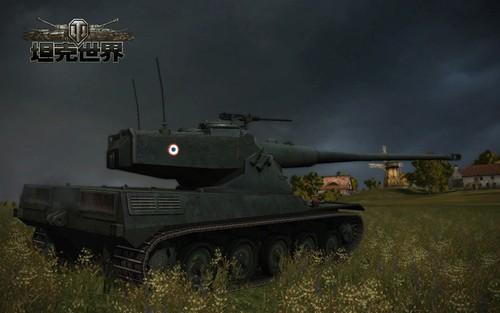 首次公开 《坦克世界》7.1版法国坦克宣传片