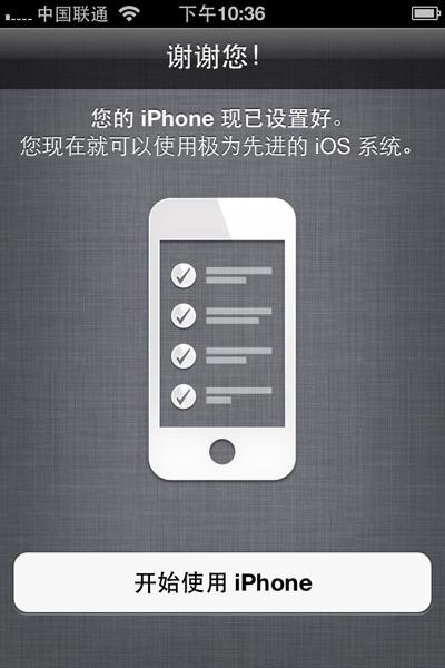 苹果4s原系统_苹果6原系统版本_苹果6系统是什么版本好_钟