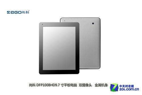 ipad屏幕A10心 尚科DFP1008HD平板电脑曝光