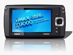 可以和任何高端MP4叫板 4.3寸驰能T9000