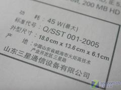 你用的起吗 三星SPP-2020打印机促销