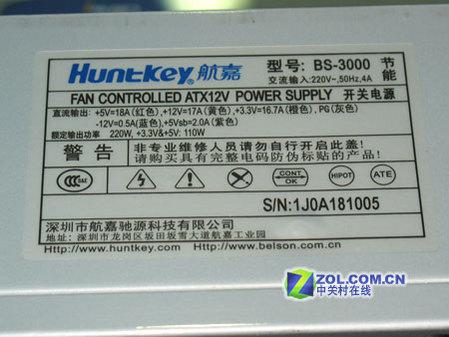 12cm静音风扇 航嘉bs3001电源仅148元