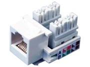 大唐电信 屏蔽超五类模块