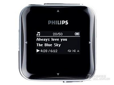 飞利浦 SA0283(4GB)
