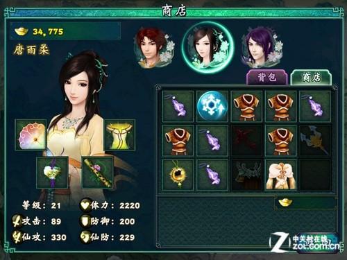 仙剑奇侠传5 iOS版正式上架