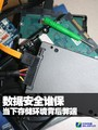 SSD也在跌 固态硬盘全线达百元下调