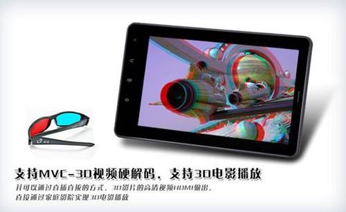 """""""双模""""3G电话平板   蓝晨V15详细功能曝光"""