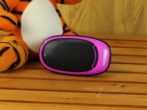 雅兰仕 EP-210 紫色 外观图