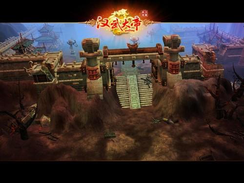 全模式PK网游《汉武大帝》今日14时正式公测