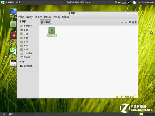深度Linux的文件系统很强大