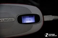现代H29便携音响评测