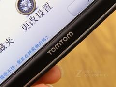 TomTom XXL540S 标识图