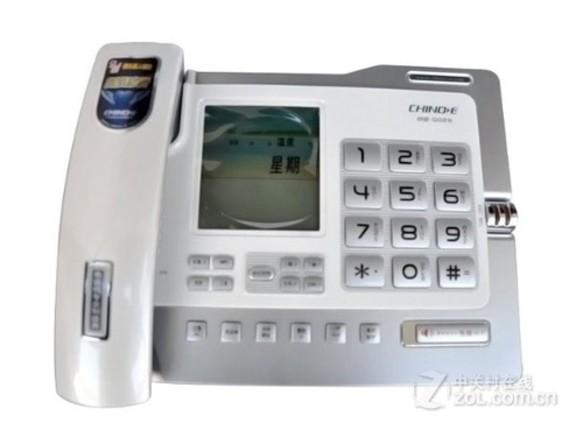 中诺g026(免电池电话机)