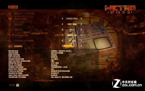 1080P已过时 GTX680乱战9大1600P游戏