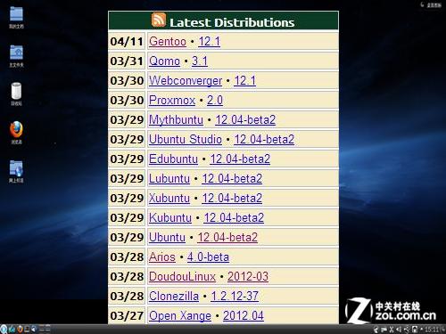 赶超Ubuntu!新版Qomo 3.1两大亲民突破
