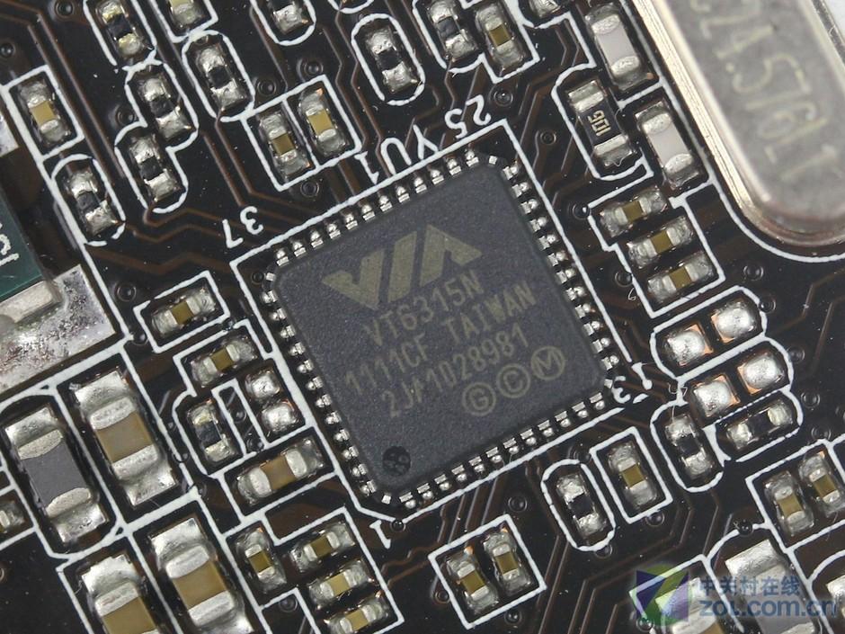 高端集成电路芯片