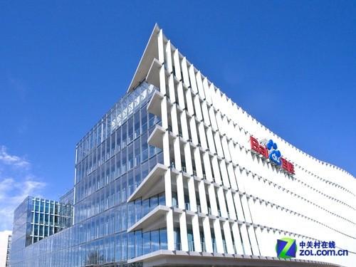 分析称Baidu占据中国搜索市场主导地位
