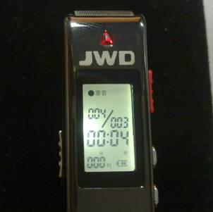 浓缩的都是精华,京华DVR-198测评