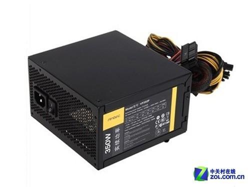 网购直击 安钛克VP350P电源
