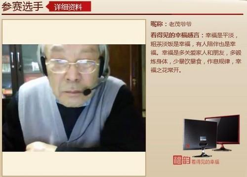 巨星搭台草根主演  三星福韵微电影未拍先火