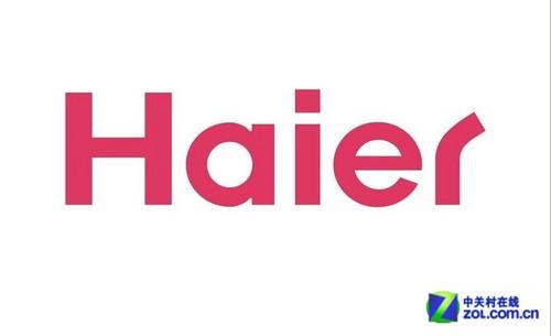 海尔logo