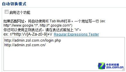 谷歌Chrome浏览器十大最有用插件推荐