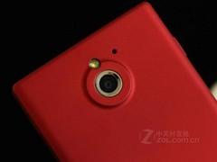 索尼 MT27i 红色 摄像头图