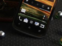 HTC T328w 黑色 按键图
