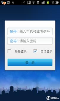 4.0吋TouchWiz界面双拍 三星I8250评测