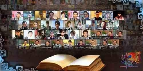 《诛仙2·时光之书》公测倒计时 视频曝光
