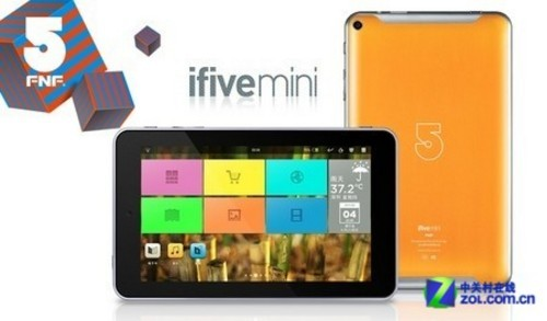 超薄七英寸 五元素ifive mini正式公布