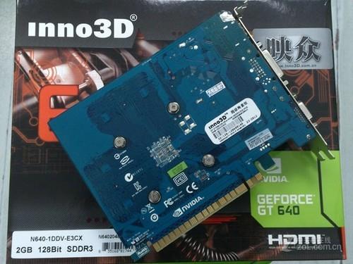 2GB显存28nm工艺最低价 映众GT640售599