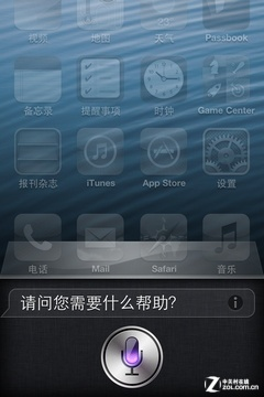 从iOS6看Android 5.0最值得期待新特性