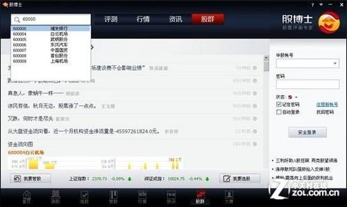 股博士_【股博士测股王】最新股博士371天空下载站