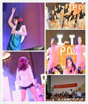 TPOS赞助深圳大学管理学院劲舞大赛圆满成功!