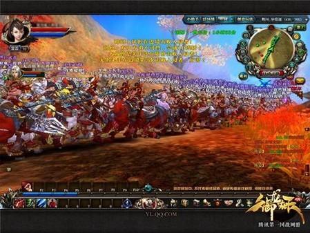 御龙在天 杀董卓诛吕布 与三国枭雄战300回合